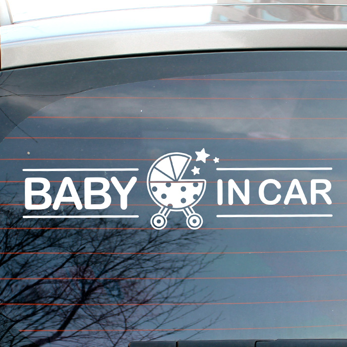[LSC-686]유모차 baby in car