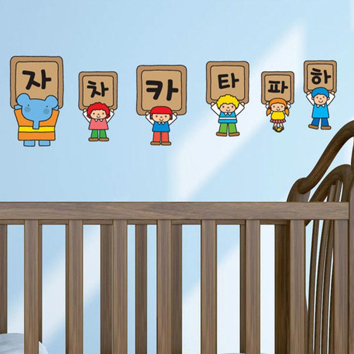 [KSD-021] Kids DECO Sticker_엘리_가나다라2